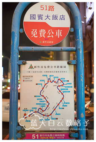 20151206_Taiwan_0635