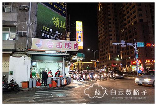 20151231_Taiwan_4604