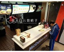台湾台北美食 : 麦当劳 & Cama 现烘咖啡专门店