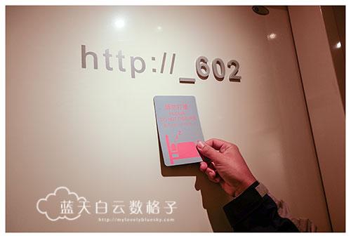 20160103_Taiwan_3835