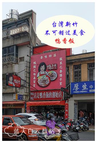 20160102_Taiwan_4076
