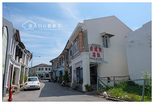 槟城牛干冬美食:新琼安饭店
