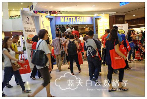 20160311_Matta-Fair-2016_0392