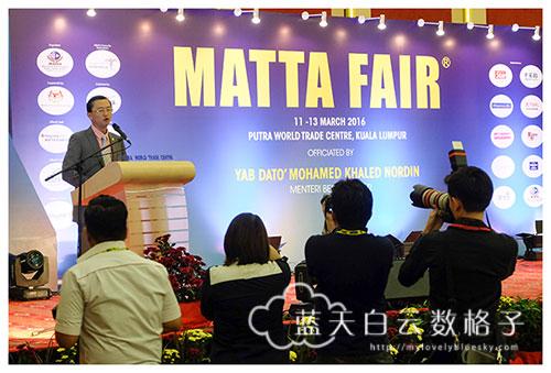 吉隆坡:国际旅游展 Matta Fair 2016