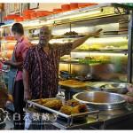 槟城美食:Line Clear Nasi Kandar