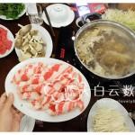 越南下龙湾美食:Nhà Hàng Hải Sản Thiên Anh 海鲜酒家