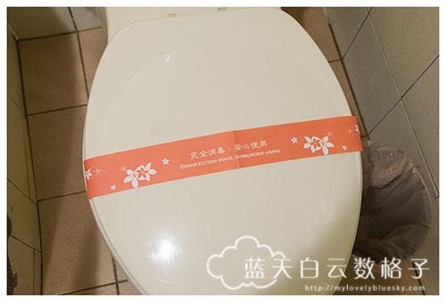 柿子红快捷旅店