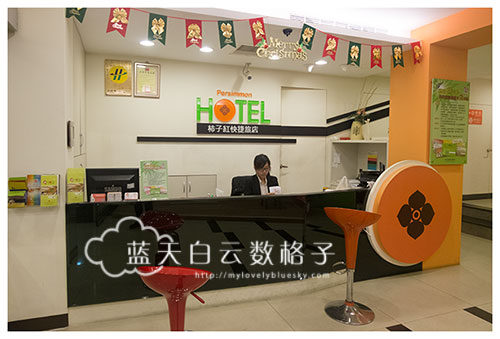 20160101_Taiwan_4444