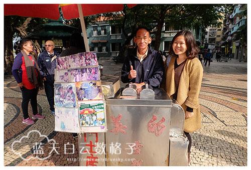 20160119_Macao_0544
