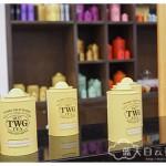 The Royale Bintang Penang : English Afternoon Tea Time @ Tea Room
