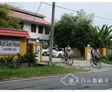 槟城浮罗山背脚车民宿 | Audi Guest House