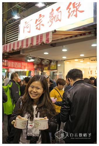 20160103_Taiwan_0996
