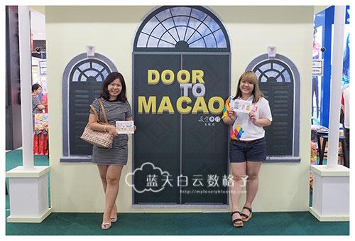 《蓝天白云数格子》澳门旅游手帐明信片之节日盛事和美食系列
