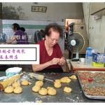 砂拉越古晋美食:长春饼店烧包