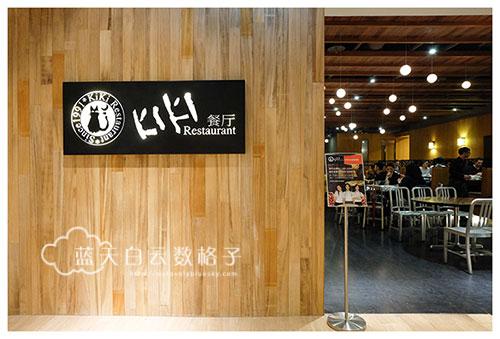 20160105_Taiwan_3458