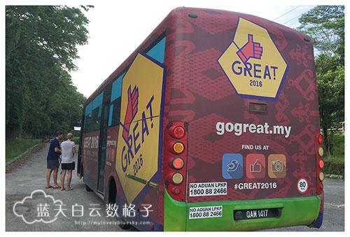 20160523_Kuching_0165-2