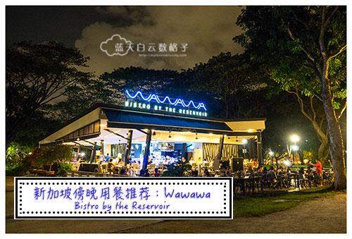 20160528_Kuching-Singapore_0895