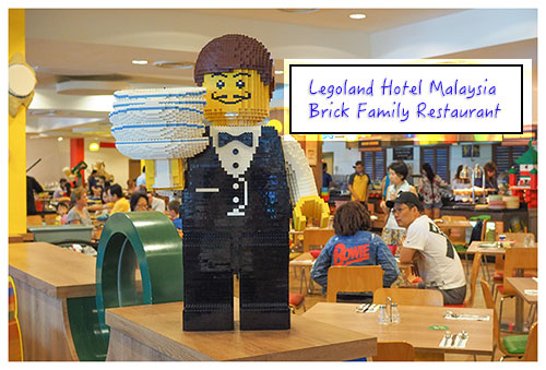 20160628_LegoLand-Malaysia_0008