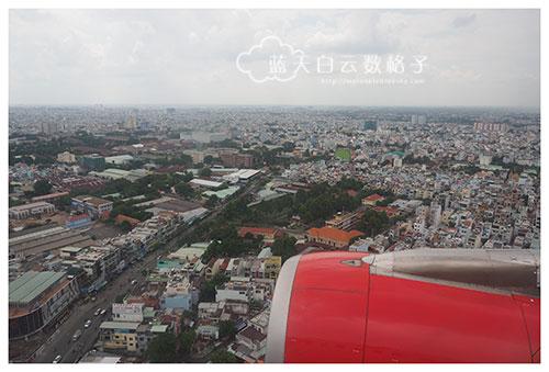 20160702_Vietnam-Ho-Chi-Minh_1413