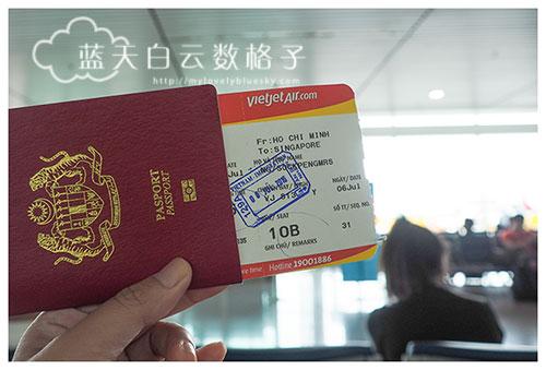 20160706_Vietnam-Ho-Chi-Minh_0165