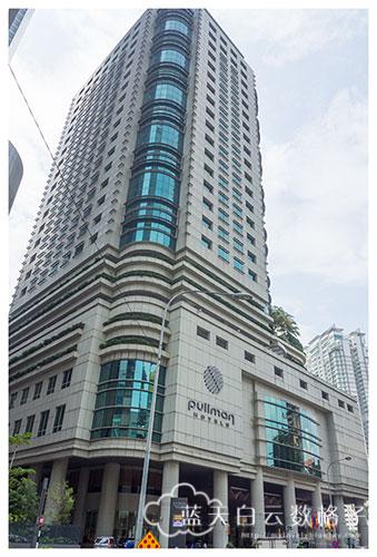 Pullman Kuala Lumpur City Center 吉隆坡市中心铂尔曼