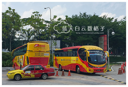 KLIA2 : Aerobus to Klang