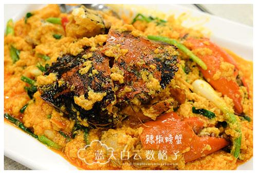 泰国曼谷美食:建兴咖喱螃蟹