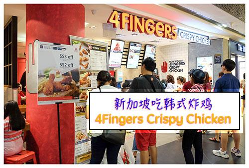 20160809_Singapore_0150