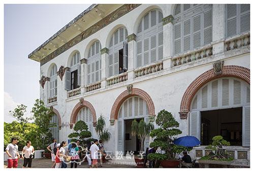 Bach Dinh White Palace, Vung Tau