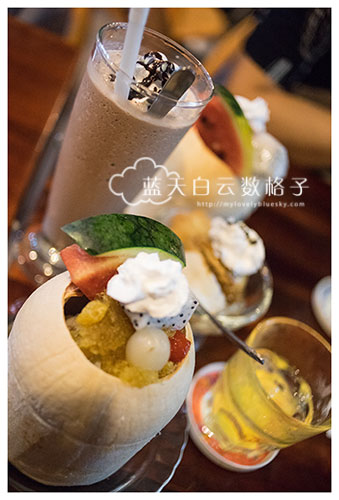 Ho Chi Minh City - Kem Bach Dang Ice Cream