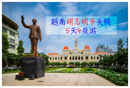 20160705_vietnam-hochiminhcity_0188