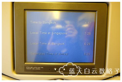 20160727_Thailand-DoubleA-Bangkok-Singapore_0921