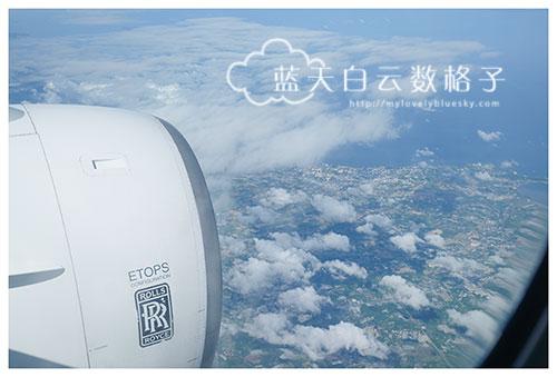 Thai Airways: Singapore Bangkok @ Suvarnabhumi Airport