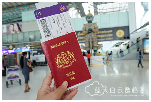 20160730_Thailand-DoubleA-Bangkok-Singapore_0243