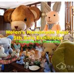槟城旅游:Helen's Handmade Bear 5th Solo Exhibition
