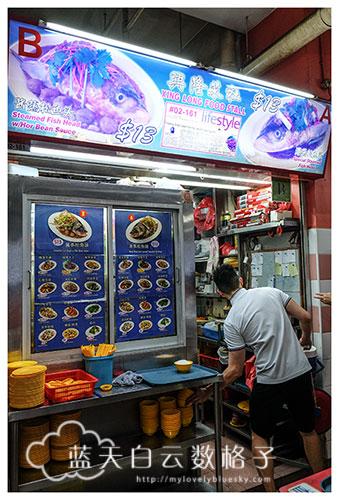 20160910_singapore_0458