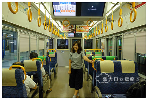20160912_japan-osaka-usj_1260