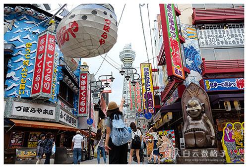 20160912_japan-osaka-usj_1414