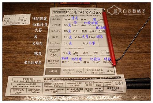 20160913_japan-osaka-usj_1152