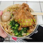 台湾古早味美食:台铁便当 @ 台北车站