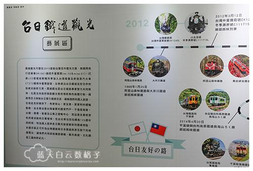 20160106_taiwan_2848
