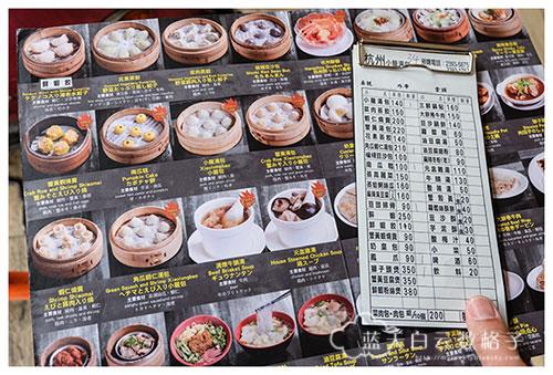 台湾台北美食:杭州小籠汤包