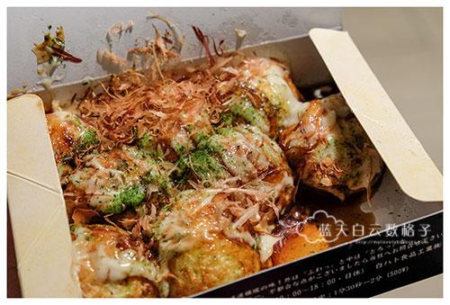 20160912_japan-osaka-usj_1297