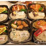 日本大阪美食:Kitchen Origin キッチンオリジン @ なにわ恵美須西店