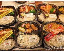 日本大阪美食   Kitchen Origin キッチンオリジン @ なにわ恵美須西店