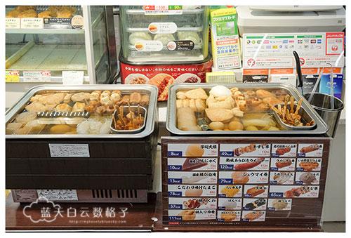 20160913_japan-osaka-usj_1035-2