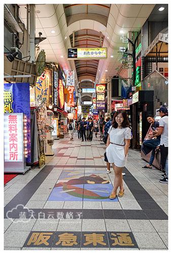 20160913_japan-osaka-usj_1059