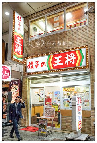 20160913_japan-osaka-usj_1098