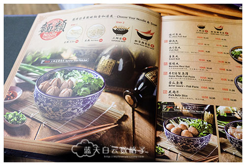 Mid Valley Megamall : 有间面馆 Go Noodle House