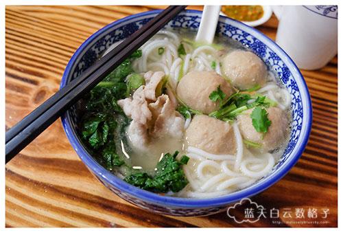 20161012_food_0015